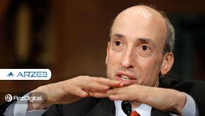 رئیس کمیسیون بورس آمریکا: اختیارات قانونی بیشتری برای قانونگذاری ارزهای دیجیتال لازم دارم