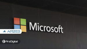 مایکروسافت از اتریوم برای مقابله با تکثیر غیرقانونی محصولات خود استفاده میکند