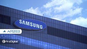 سامسونگ در آزمایش ارز دیجیتال ملی کره با بانک مرکزی این کشور همکاری میکند