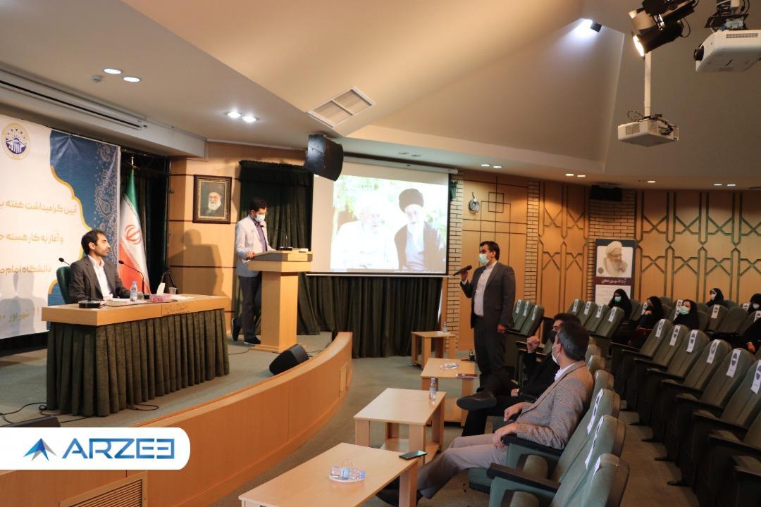 دپارتمان حقوقی بانکی دانشگاه امام صادق با هدف آسیب شناسی و اصلاح نظام بانکی آغاز به کار کرد