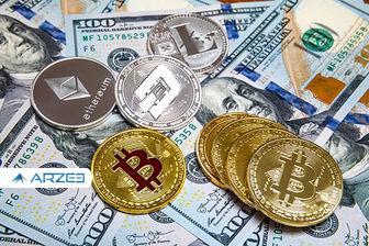 قیمت ارزهای دیجیتالی در ۲۱ شهریور/ بازار ارزهای دیجیتالی بی رمق است