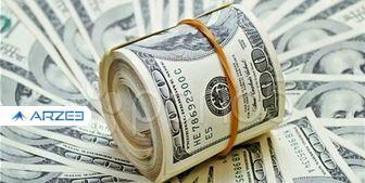 نرخ ارز در بازار آزاد سوم مهر ۱۴۰۰/ ارز بر مدار افزایش قیمت