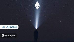 اتریوم ۲.۰ احتمالاً دو ماه دیگر راهاندازی میشود