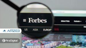 در فهرست جدید افراد تاثیرگذار زیر ۳۰ سال فوربز ده نفر از دنیای ارزهای دیجیتال حضور دارند