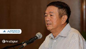 میلیاردر مالزیایی برای تمرکز بر ارزهای دیجیتال شرکت خود را رها کرد