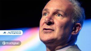 پیتر شیف: بیت کوین به ۱۰۰ هزار دلار میرسد و بعد از آن قیمتش صفر میشود!