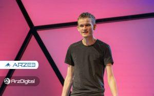 خالق اتریوم: قابلیتهای اتریوم ۲.۰ خیلی زود نمایان خواهد شد